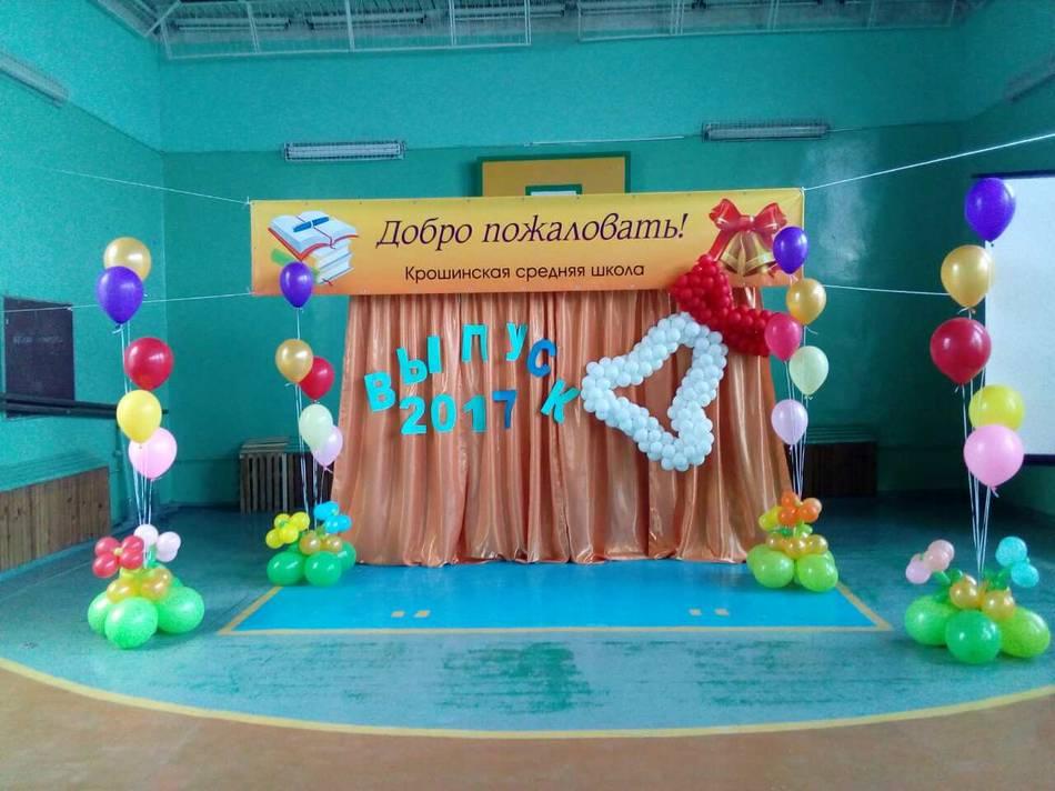 Фото 1. Украшение зала на свадьбу в синем цвете. Декорирование элементов оформления.
